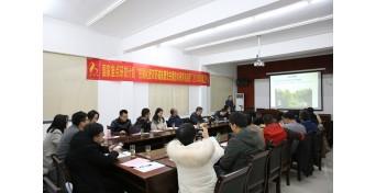 """国家柑橘""""双减""""项目课题工作会议在雷火杯dota2召开"""